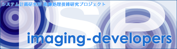 ISP imaging-developersロゴ